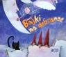 Bajki na dobranoc  (Audiobook)
