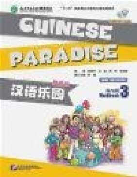 Chinese Paradise Vol.3 - Workbook