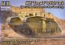 MB MK I Female British Tank Special (72004)