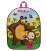 Plecaczek Masza i Niedźwiedź 3