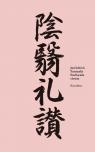 Pochwała cienia Tanizaki Jun'ichiro