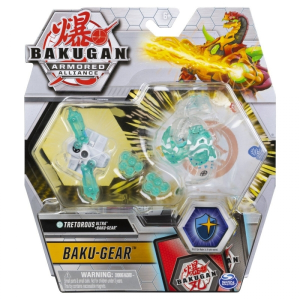 Figurka BAKUGAN Baku-Gear, TrollWhite (6055887/20124270)