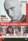 Wojna polsko - ruska