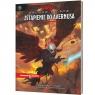Dungeons & Dragons: Baldur\'s Gate - Zstąpienie do Avernusa