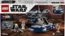 Klocki Star Wars Czołg opancerzony AAT 75283 (75283) od 7 lat