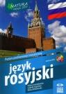 Język rosyjski Matura 2013 Poziom podstawowy i rozszerzony z płytą CD Lewandowska Halina, Stopińska Ludmiła, Wróblewska Halina