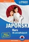 Japoński Kurs dla początkujących +CD Kuran Karolina
