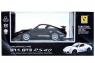 Auto zdalnie sterowane Porsche 911 GT3 RS 4.0