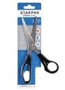 Nożyczki biurowe 210mm (141161)