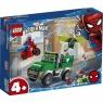 Lego Marvel Spider-Man: Napad Sępa na furgonetkę (76147)Wiek: 4+