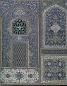 Notatnik duży Perska Mozaika
