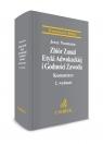 Zbiór zasad etyki adwokackiej i godności zawodu Komentarz
