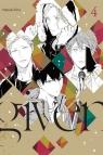 Given #04 Kizu Natsuki
