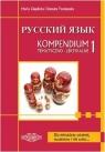 Russkij jazyk Kompendium tematyczno-leksykalne 1