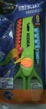 Nożyczki dekoracyjne 9 wzorów
