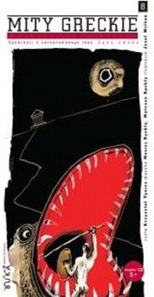 Mity greckie cz. 8 Zęby smoka  (Audiobook) Hawthorne Nathaniel