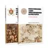 Morze Śródziemne i świat śródziemnomorski w epoce Filipa II. Tom 1-2