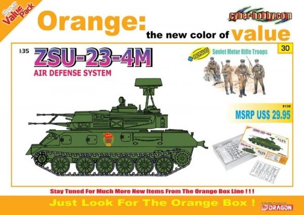 ZSU-23-4M w/motor rifle troops (GXP-563972)