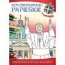 Kolorowanki papieskie. Ulubione miejsca Świętego Jana Pawła II Korpyś Ireneusz, Wiśnicka Anna