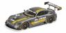Mercedes-Benz AMG GT3 2016 Presentation IAA Frankfurt 2015 (437163096)