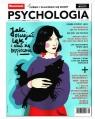 Newsweek Psychologia 5/2020: Czego i dlaczego się boimi praca zbiorowa