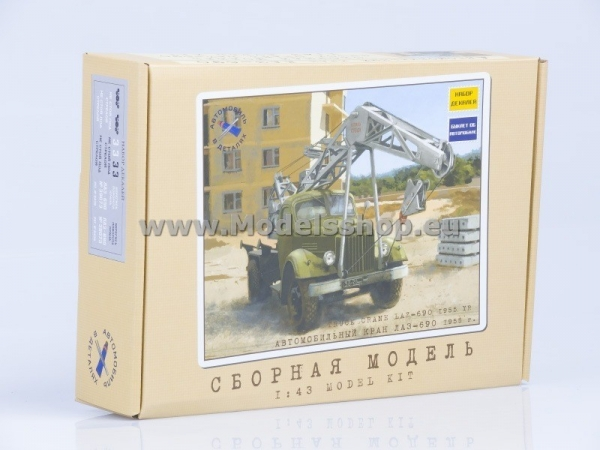 Crane Truck LAZ-690 (ZIL-164) (model kit) (KIT1030)
