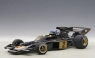 Lotus 72E #2 Peterson 1973 (with driver figurine fitted) (composite model/no openings) (87330)