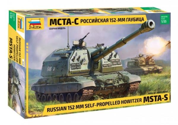 MSTA 2S19M2 Self Propelled Gun 152 mm (3630)