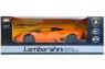 Auto zdalnie sterowane Lamborghini Aventador