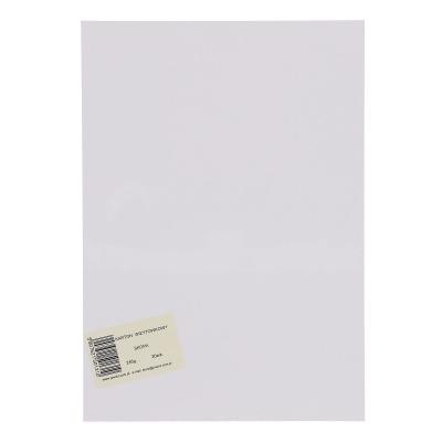Papier ozdobny (wizytówkowy) Jowisz A4 - skóra 240 g