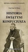Historia świątyni Konfucjusza Historia chińskiej cywilizacji Yong Fang, Zheng Xu