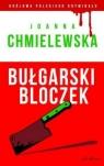 Bułgarski bloczek