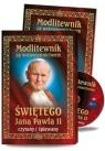 Modlitewnik za wstawiennictwem Świętego Jana Pawła II czytany i śpiewany