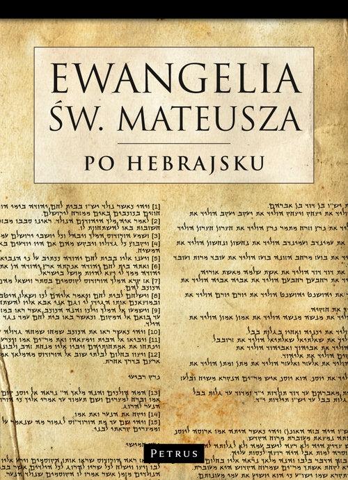 Ewangelia św. Mateusza po hebrajsku