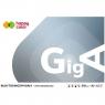 Blok techniczny Happy Color A2 biały 250g 15k (HA 3725 4060-00)
