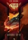 The Frontiers Saga Tom 1. Aurora CV-01