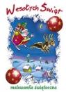 Wesołych Świąt malowanka świąteczna Drabik Wiesław