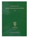 Dyjalog o zmartwychwstaniu Pańskim Potocki Wacław
