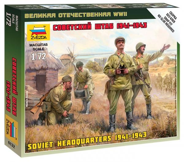 ZVEZDA Soviet army Headquarter 194143. (6132)
