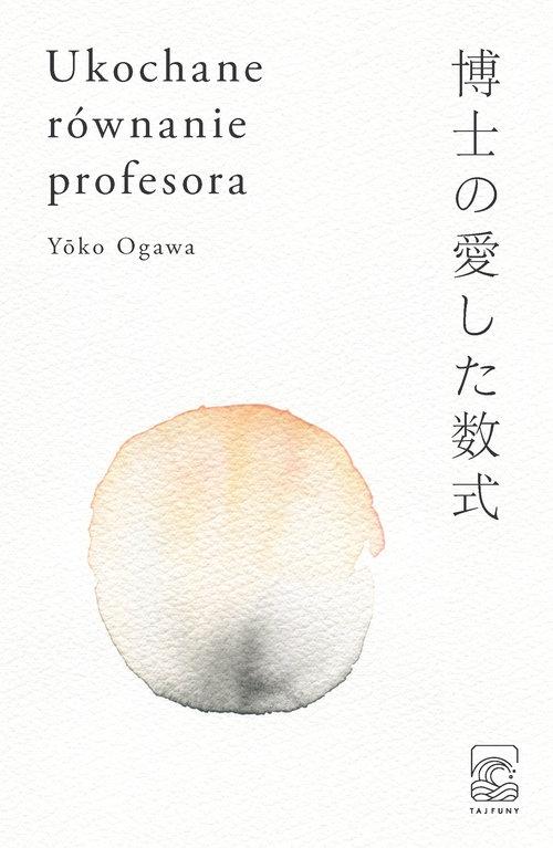 Ukochane równanie profesora Ogawa Yoko