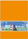 Karton Kraft A3 kolorowy 10 arkuszy 230g/m2