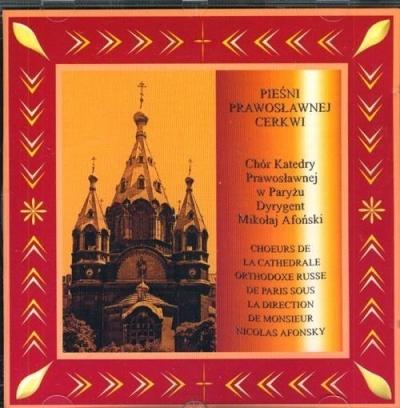 Pieśni Prawosławnej Cerkwi. Chór Katedry Praw. CD praca zbiorowa