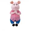 Beanie Babies Swinka Rosita Śpiewaj! (Sing) (41234)