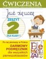 Już się uczę 1 Zeszyt 2Ćwiczenia do Naszego Elementarza (MEN) Wiśniewska Anna