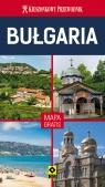 Bułgaria Kieszonkowy przewodnik