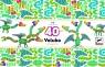 Puzzle Volubo 3D Smok (DJ05632)