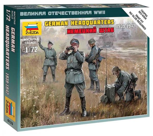 ZVEZDA German Army Headquarter WII (6133)