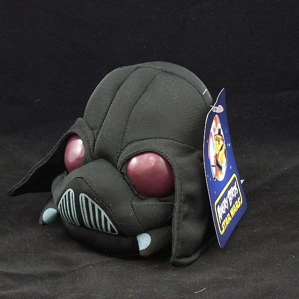 AB SW Plusz 13 cm Darth Vader