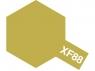 Farba akrylowa Mini XF-88 Ciemny Żółty 2 (81788)