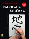 Kaligrafia japońska. Sztuka pisania, wyd. 2 Palastron Lucien X.